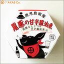 鹿児島ミート  黒豚の甘辛醤油煮  缶詰/alokh-160109