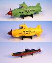 サブマリン707 プラモデル 1/48 ジュニア707 1・2号艇 タスクフォース
