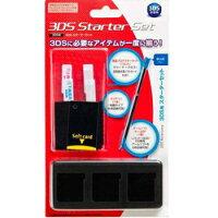 3DS Starter Set ブルー