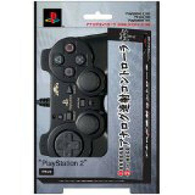 PS2用 PlayStation2専用 アナログ連射コントローラ 匠 ブラック PlayStation2