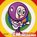 DJ NAO Produce CM MEGA MIX/CD/EGCH-10004