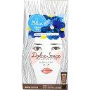 アンナドンナ ドルチェスパイス ヘアカラー 白髪用 ブルー(1セット)