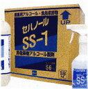 SEH/セハージャパン セハノール SS-1 18