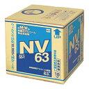 除菌用アルコール セハノール SS-1 NV63 18kg 20L