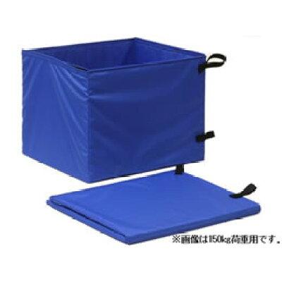 金沢車輌/ 荷重台車用 屋内用折たたみ箱/box-307e