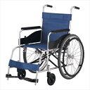 アルミ車椅子 折りたたみ式 KZ-10LN 非課税