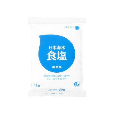 日本海水 食塩 1Kg