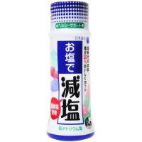 お塩で減塩(80g)