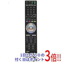 SONY テレビリモコン RMT-B004J