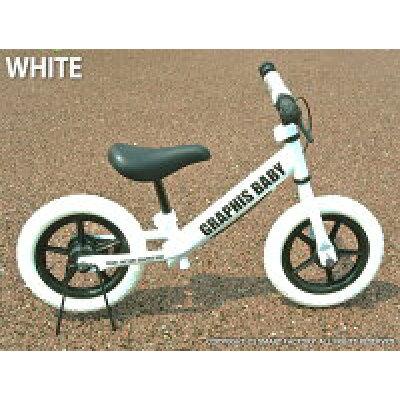 グラフィスベビー GR-BABY ホワイト