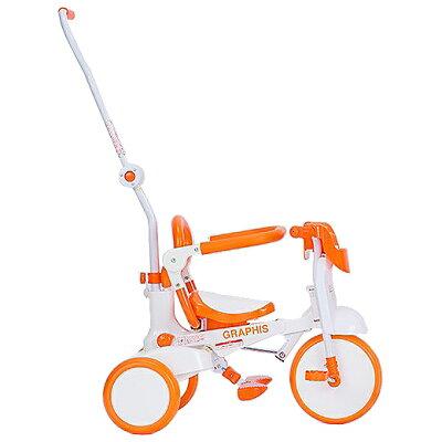 GRAPHIS グラフィス 子ども用 折りたたみ三輪車 カジキリドライブ機構 押棒 稼働式ソフトガード GR-TRY