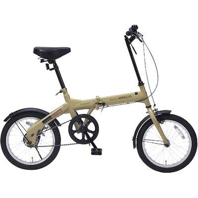 マイパラス M-100-CA カフェ 折畳自転車16