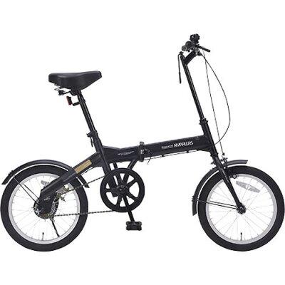 マイパラス M-100-BK ブラック 折畳自転車16