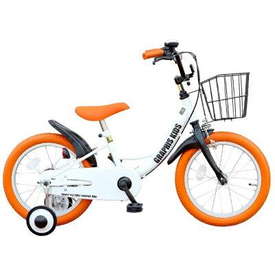 MODEL GR-16 グラフィス子供用自転車16 ホワイト/オレンジ