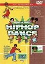 キッズン・ジャンプのヒップホップ・ダンス/DVD/SSBX-2013