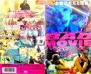 邦画DVD ブリュレ brulee