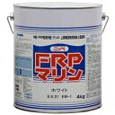 FRPマリン ホワイト 4kg