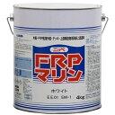 FRPマリン ライトブルー 4kg