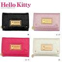 キティ 財布 二つ折り財布 レディース HELLO KITTY  モノグラム柄 かぶせ付き