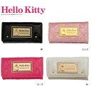 ハローキティ キーケース ローズ 濃いピンク HK26シリーズ/サンリオ/キティちゃん