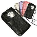 サンリオ HK33-14 キティスマホ&コインケース きてぃ ハローキティ ポーチ 財布 サンリオ プレゼント サンリオ