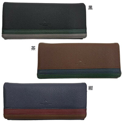 ケンブリッジユニバーシティポロクラブ メンズ財布 長財布 PO9-1 紺