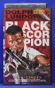 その他 VHS ブラック・スコルピオン