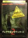 DVD グレイヴ エンカウンターズ 2  ホラー