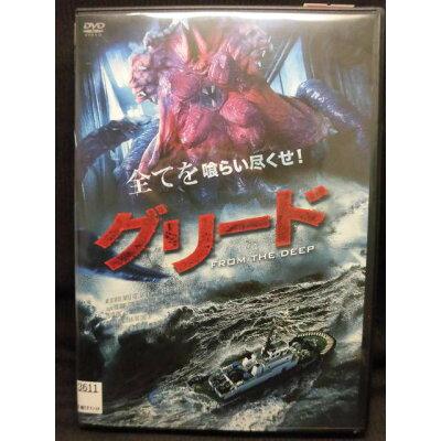 グリード /シア・ジートン DVD