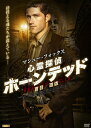 マシュー・フォックス/心霊探偵 ホーンテッド III/DVD/IFD-194