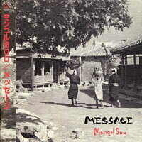 MESSAGE/CD/HICC-1201