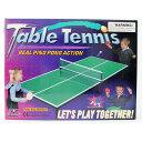 商研(しょうけん) テーブルテニス(卓球) 0994639