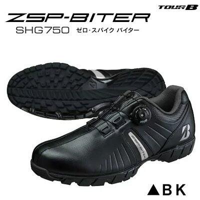 ブリヂストン ゴルフ ツアーB ゼロ スパイク バイター SHG750