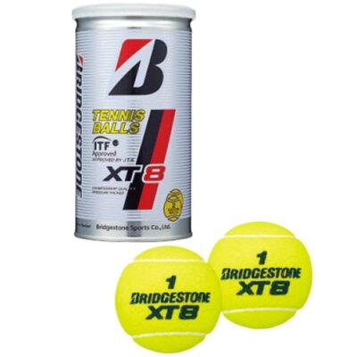 bridgestone テニスボール xt- 売り  2球入  bbp t