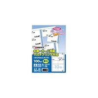 JTX 名刺カード用紙 500枚クリアカットA059J-5 832102