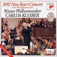 ニューイヤー・コンサート 1992/CD/SICC-334