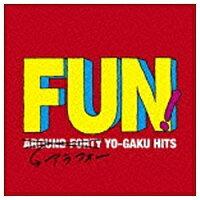 FUN!アラフォー・ヨーガク・ヒット/CD/SICP-2697