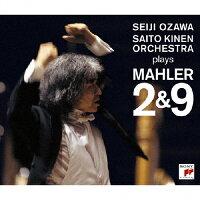 サイトウ・キネン・オーケストラ plays マーラー/ハイブリッドCD/SICC-10093
