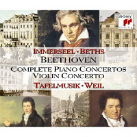 ベートーヴェン:ピアノ協奏曲全集、ヴァイオリン協奏曲/CD/SICC-1437