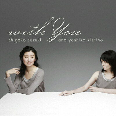 with you/CD/SICL-246
