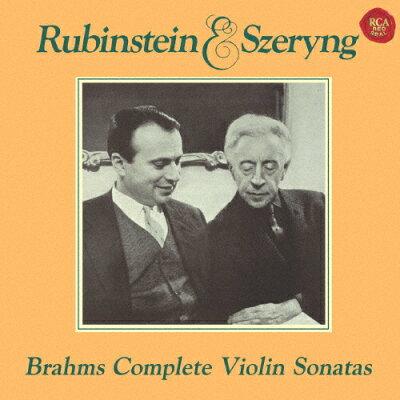 ブラームス:ヴァイオリン・ソナタ全集/CD/SICC-30090