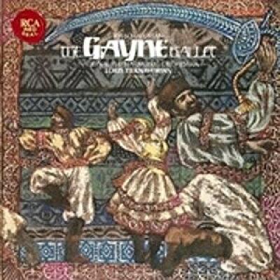 ハチャトゥリアン:バレエ「ガイーヌ」(全曲)/CD/SICC-1696