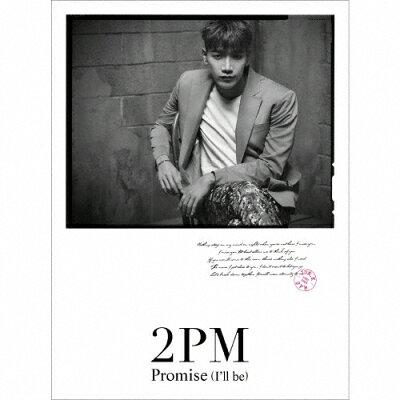 Promise(I'll be)-Japanese ver.-(初回生産限定盤B)(Jun.K盤)/CDシングル(12cm)/ESCL-4741