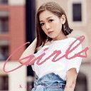 Girls(初回生産限定盤)/CDシングル(12cm)/SECL-2175