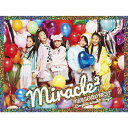 MIRACLE☆BEST -Complete miracle2 Songs-(初回生産限定盤)/CD/AICL-3472