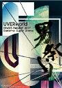UVERworld KING'S PARADE 2017 Saitama Super Arena/DVD/SRBL-1781