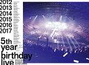 5th YEAR BIRTHDAY LIVE 2017.2.20-22 SAITAMA SUPER ARENA コンプリートBOX(完全生産限定盤)/DVD/SRBL-1782