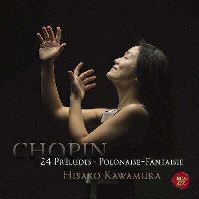 ショパン:24の前奏曲&幻想ポロネーズ/ハイブリッドCD/SICC-19009