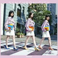シンクロニシティ(TYPE-A)/CDシングル(12cm)/SRCL-9782