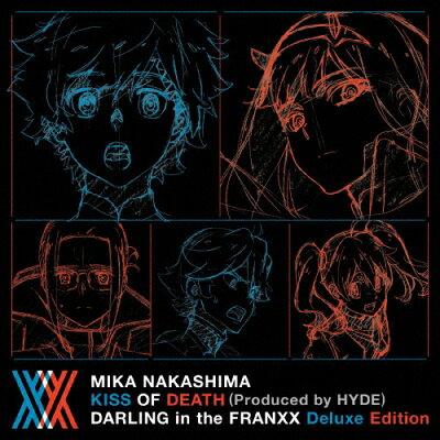 KISS OF DEATH(Produced by HYDE)(ダーリン・イン・ザ・フランキス Deluxe Edition)/CDシングル(12cm)/AICL-3537